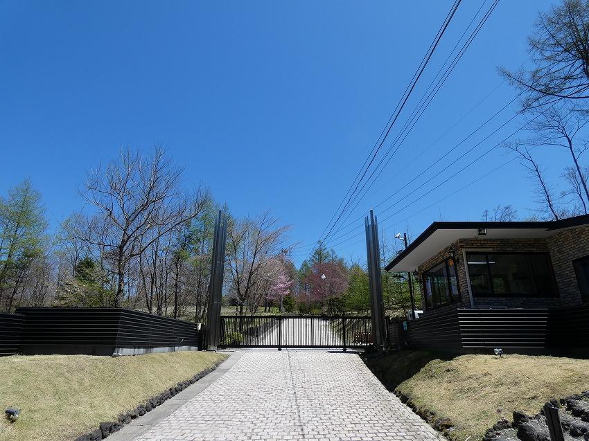 軽井沢 セキュリティゲート