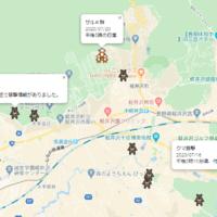軽井沢の猿・熊